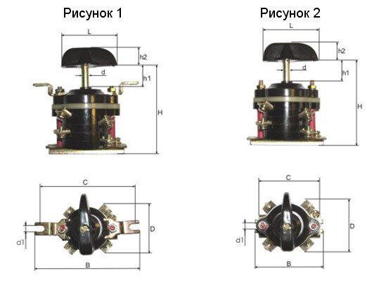 pv-pp_image1-21.jpg