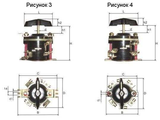 pv-pp_image3-41.jpg